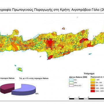 Παραγωγή αιγοπρόβειου γάλακτος στις ΤΚ της Κρήτης