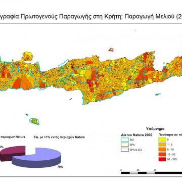 Παραγωγή μελιού στις ΤΚ της Κρήτης