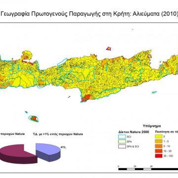 Ποσότητες αλιευμάτων στις ΤΚ της Κρήτης