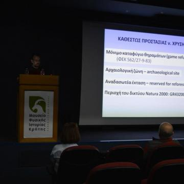 Snapshot from the presentation of the Natural Environment of Chrysi